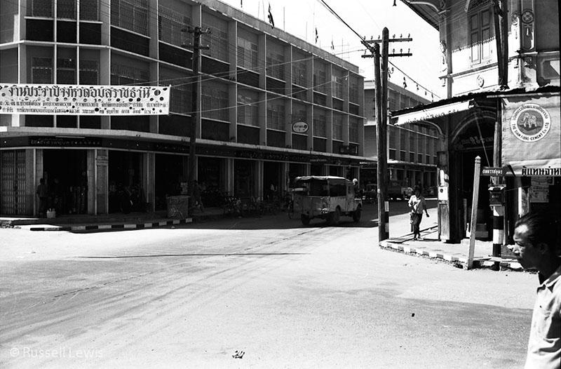 Downtown Ubon